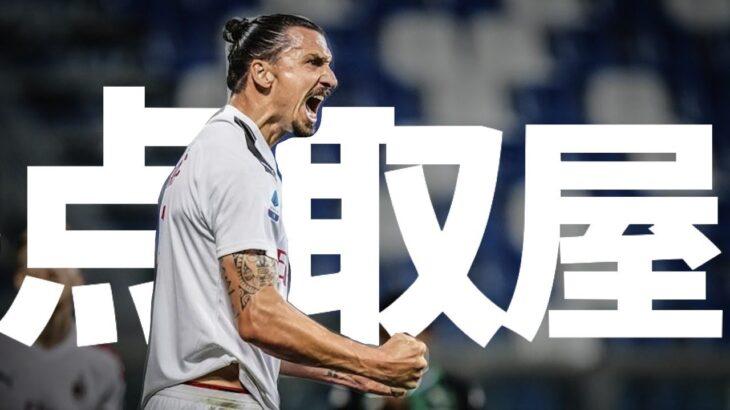 【サッカー】史上最強の点取屋TOP7