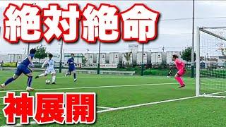 【サッカー VLOG】世界一のパントキックを持つGKに完全密着24