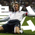 【サッカー】サッカー界の貴公子デビット・ベッカムを徹底解説