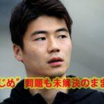 """韓国サッカー界に激震ふたたび!""""英雄""""キ・ソンヨンが大騒ぎ"""