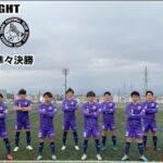 富士大学vs盛岡ゼブラ 岩手県サッカー選手権大会 ハイライト