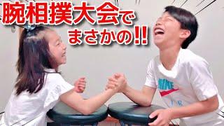 【うでずもう大会】大車輪できる女子vsサッカー男子!どちらが強いのか!?最後にサプライズゲスト登場!