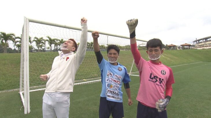 #104 沖縄SV サッカー 平真桜くん【NEXSTARS】2021年5月1日放送