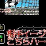 #10【実況】サッカーの難しさってやつですね【SFCキャプテン翼3 皇帝の挑戦・ゆうしゃ】