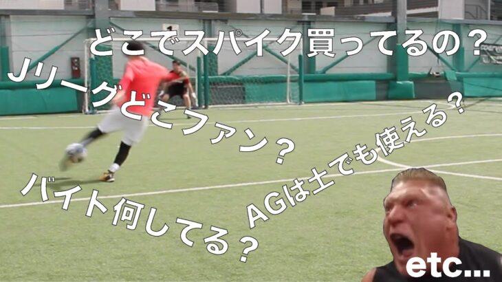 17個のコメント返しながらサッカーする