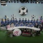 【1994年】第72回全国高等学校サッカー選手権大会優勝 清水商業特番