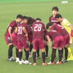 関東大学サッカー2021リーグ戦前期第5節、早稲田大学vs流通経済大学《序盤》