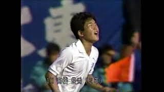 第67回高校サッカー選手権静岡県大会・決勝 清水市商VS清水東