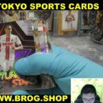 #むぎ BGBPB サッカー カード 2020-21 TOPPS CHROME BUNDESLIGA BOX BREAKS BROG水道橋店 トレカ開封動画 サッカー スポーツカード #TOPPS