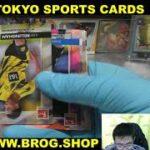 #ココ BGBPB サッカー カード 2020-21 TOPPS CHROME BUNDESLIGA BOX BREAKS BROG水道橋店 トレカ開封動画 サッカー スポーツカード #TOPPS