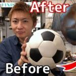 【サッカーDIY】ズタボロのボールを染めて新たな命を吹き込む!!