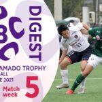 EAST 第5節 4試合ダイジェスト | 高円宮杯 JFA U-18 サッカープレミアリーグ2021
