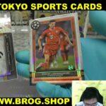#J BGBPB サッカー SOCCER 2020-21 TOPPS MUSEUM COLLECTION BOX BREAKS BROG水道橋店 トレカ開封動画 スポーツカード