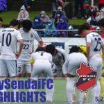 天皇杯JFA第101回全日本サッカー選手権大会1回戦vs いわきFC戦ハイライト