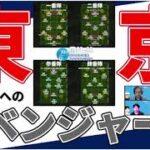 【Road to カタール】東京リベンジャーズ×東京五輪世代、サッカー日本代表カタールW杯へのリベンジ