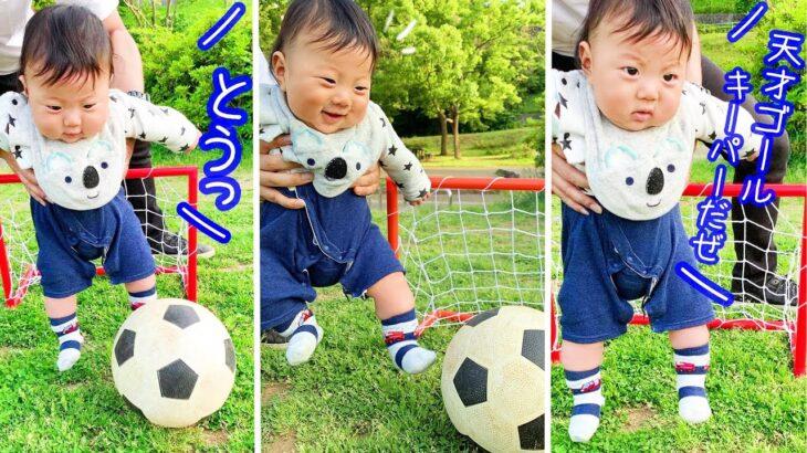 初めてのサッカー⚽ ボールは友達✨【赤ちゃん】 #Shorts