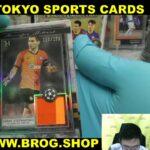 #TSK BGBPB サッカー SOCCER 2020-21 TOPPS MUSEUM COLLECTION BOX BREAKS BROG水道橋店 トレカ開封動画 スポーツカード