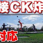 【サッカー VLOG】世界一のパントキックを持つGKに完全密着29
