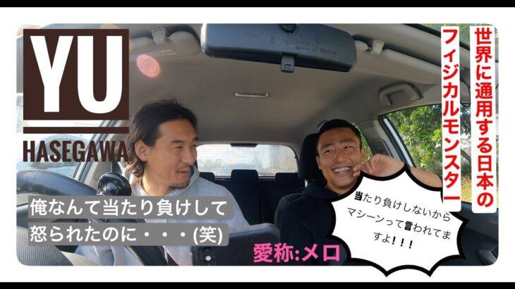 【Weekdays Vlog#6】「サッカー移籍マーケットが日本と全然違う」今井智基選手(愛称:メロ)にオーストラリア移籍話のリアルを聞いてみた(豪_ウエスタン・ユナイテッドFC)