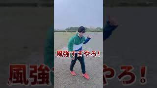 ネイマール選手の神技に挑戦‼︎【サッカー】 #shorts
