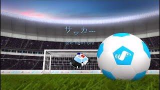 サッカー*