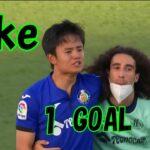 【サッカー】久保建英が今シーズン初ゴールとなる決勝点を決めチームをリーガ残留へ導いた