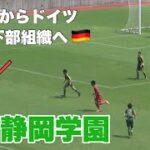 【ドリブル対決】サッカープレー集!強豪クラブに勝利した!?