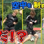 【サッカー】神ヘディングシュート決めるまで帰れませんしたら頭蓋骨なくなった!笑