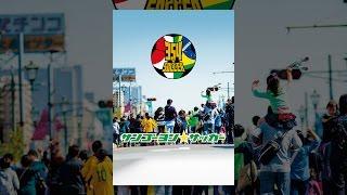サンゴーヨン・サッカー