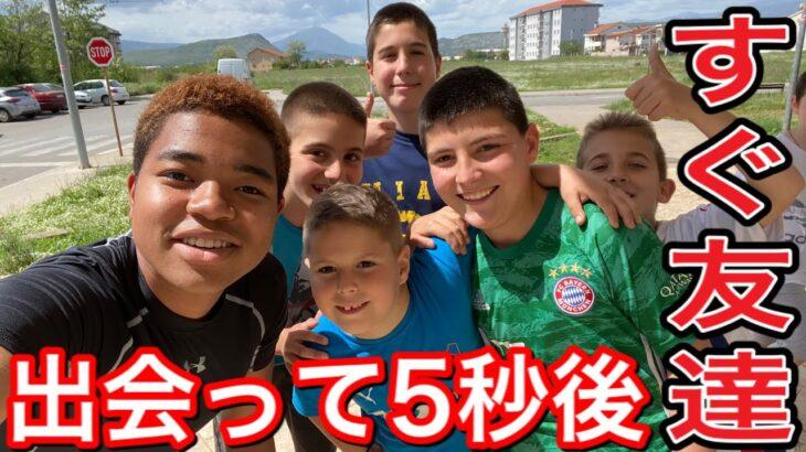 [vlog]サッカー選手を目指す18歳の1日。「声をかけてみる大切さ」。