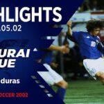 【ハイライト】日本代表vsホンジュラス代表|キリンカップサッカー 2002 05 02 神戸ウイングスタジアム