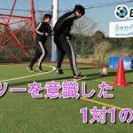【サッカー】リバウンドボードで止める・蹴るの練習やってみよう!【自主練】【1対1】【壁打ち】