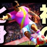 サッカーに愛されし神の化身|東京2020オリンピック、世界記録&金メダル量産計画 #8