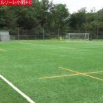第24回 兵庫県社会人サッカートーナメント大会|KITASUMA-イルソーレ小野FC
