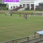 第56回関西サッカーリーグDivision1|第6節|おこしやす京都AC-AS.Laranja Kyoto