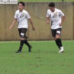 第56回関西サッカーリーグDivision2|第7節|阪南大クラブ-守山侍2000