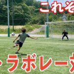 【リゼリーグ第6節】胸トラボレー対決!#サッカー#日本代表#PUBG#荒野行動#フォートナイト