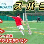 【再現プレー】EURO2020のスーパーミドルシュートを再現してみた!
