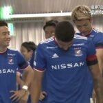 天皇杯JFA第101回全日本サッカー選手権2回戦▽横浜F・マリノス×ホンダFC