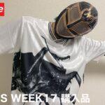 【Supreme】サッカーシャツ!!! 2021SS WEEK17 購入品