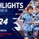 【ハイライト】U-24日本代表vsジャマイカ代表|国際親善試合 6.12 豊田スタジアム