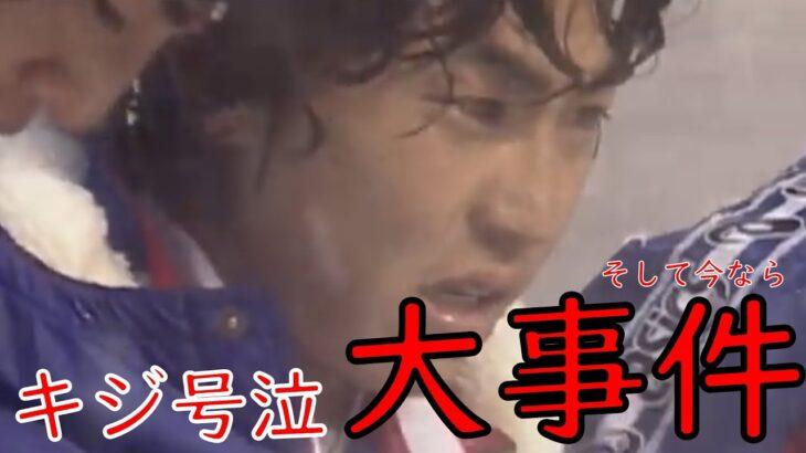 帝京サッカー部の真実【around1998】