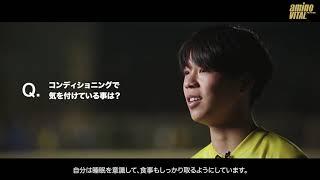九州国際大学付属高校サッカー部の練習に潜入!-supported by Amino VITAL