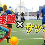 【神企画の後半】野球盤とサッカー混ぜたら楽しすぎるスポーツが誕生した!