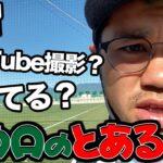 日本一面白いプロサッカー選手の何気ない1日ってこんな感じです。。。