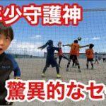 【サッカーvlog】関東リーグ 第7節 ザスパ草津チャレンジャーズ vs 東邦チタニウム&かのチャル四年生のフットサルの試合に混ざってみた #48