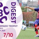 EAST 7/10(延期分)ダイジェスト | 高円宮杯 JFA U-18 サッカープレミアリーグ2021