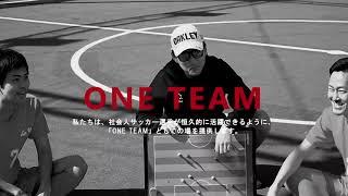 東京都社会人サッカーチーム MurPellemenショートムービー