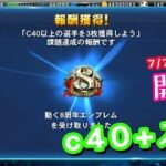 [玩勿喪志]ワサコレS⚽World Soccer Collection S ⚽ワールドサッカーコレクションS 8周年 ガチャ券 c40+ ???  7/7/2021