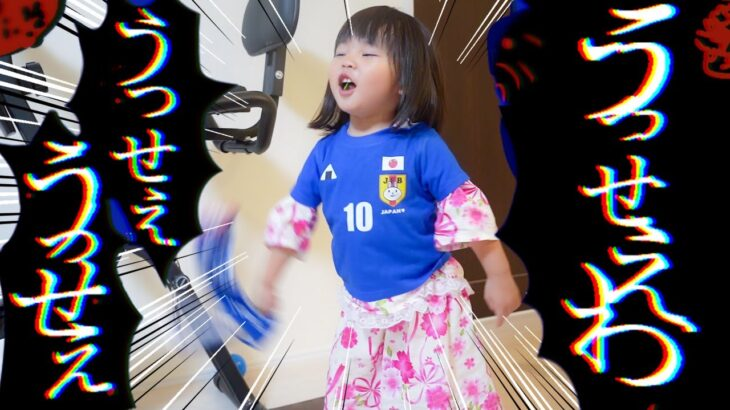 【うっせぇわ】オリンピックサッカーの応援が近所迷惑の騒音レベルだった🥶💨 Tokyo Olympics 2021 Soccer support